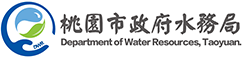 Department of Water Resources,Taoyuan